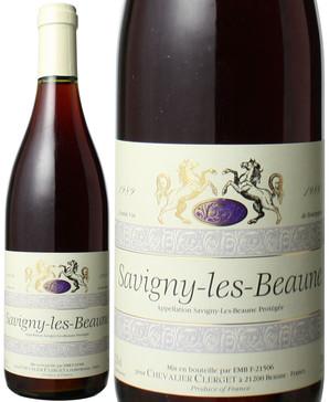 サヴィニ・レ・ボーヌ [1989] シュヴァリエ・クレルジェ(パトリック・クレルジェ) <赤> <ワイン/ブルゴーニュ>