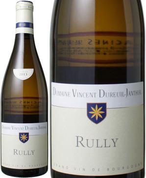リュリー・ブラン [2013] ヴァンサン・デュロイユ=ジャンティアル <白> <ワイン/ブルゴーニュ>