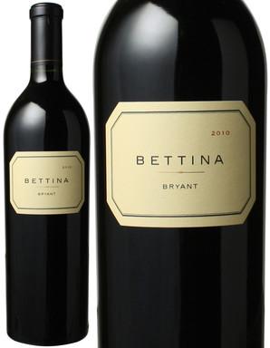 ベッティーナ ブライアント・プロプライアタリー  [2010] ブライアント・ファミリー・ヴィンヤード <赤> <ワイン/アメリカ>