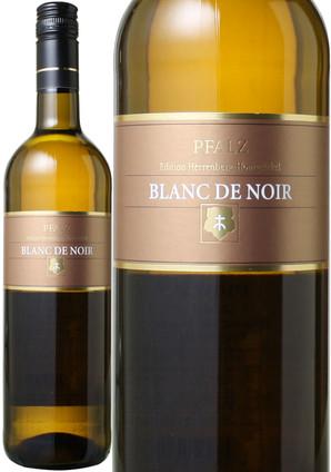 ファルツ ピノ・ノワール ブラン・ド・ノワール [2017] ホーニッヒゼッケル <白> <ワイン/ドイツ>※ヴィンテージが異なる場合があります。