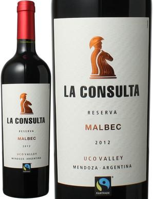 ラコンスルタ レゼルバ マルベック [2015] フィンカ・ラ・セリア <赤> <ワイン/アルゼンチン>