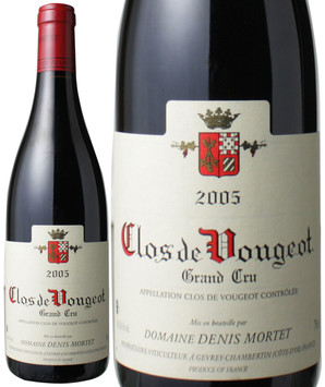 クロ・ド・ヴージョ [2005] ドニ・モルテ <赤> <ワイン/ブルゴーニュ>