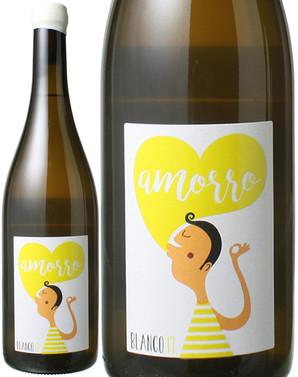 アモロ・ブランコ(パロミノ)[2017] ボデガ・ヴィニフィカテ <白> <ワイン/スペイン>