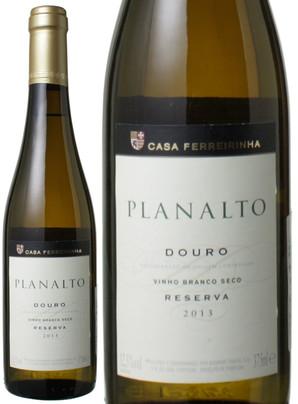 プラナルト・レゼルバ ドウロ ハーフサイズ 375ml [2013] カーサ・フェレイリーニャ <白> <ワイン/ポルトガル>