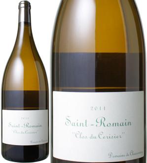 サン・ロマン・ブラン・クロ・デュ・スリジェ 1500ml [2011] シャソルネイ <白> <ワイン/ブルゴーニュ>