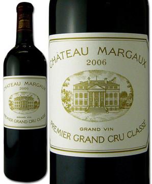 シャトー・マルゴー [2006] <赤> <ワイン/ボルドー>