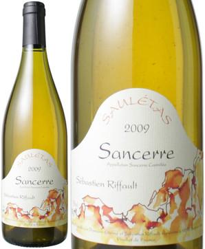 サンセール・ブラン サウレタス [2010] セバスチャン・リフォー <白> <ワイン/ロワール>