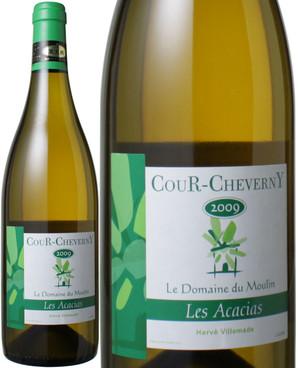 クール・シュヴェルニー レ・アカシア [2009] ドメーヌ・デュ・ムーラン(エルヴェ・ヴィルマード) <白> <ワイン/ロワール>