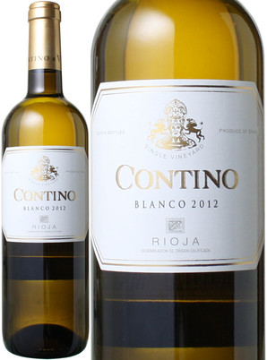 クネ コンティノ ブランコ [2015] C.V.N.E.社 <白> <ワイン/スペイン>