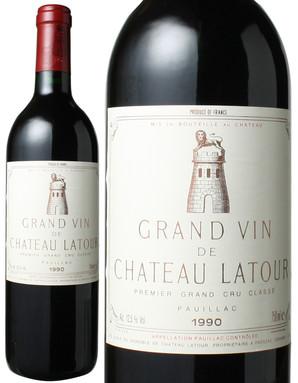 シャトー・ラトゥール [1990] <赤> <ワイン/ボルドー>