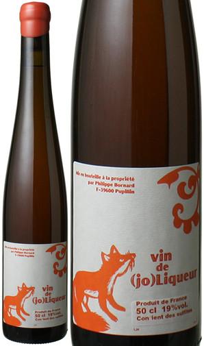 ヴァン・ド (ジョ) リクール (プールサール) 500ml  甘味果実酒  [2011] フィリップ・ボールナール <白> <ワイン/ジュラ>