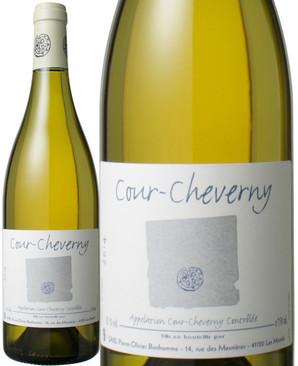【20%OFF】クール・シュヴェルニー [2014] ピエール=オリヴィエ・ボノーム <白> <ワイン/ロワール>