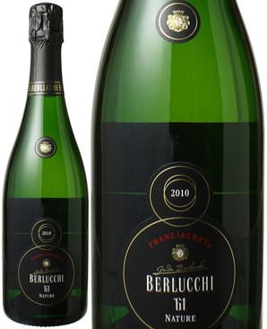 ベルルッキ61 フランチャコルタ ナチュレ ミレジマート [2010] ベルルッキ <白> <ワイン/スパークリング>