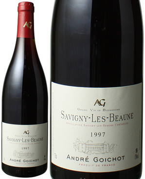 サヴィニ・レ・ボーヌ [1997] アンドレ・ゴワショ <赤> <ワイン/ブルゴーニュ>