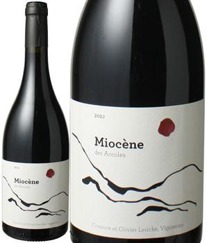 ミオセヌ (グルナッシュ70%、カリニャン30%) [2012] ドメーヌ・デ・ザコル <赤> <ワイン/ローヌ>
