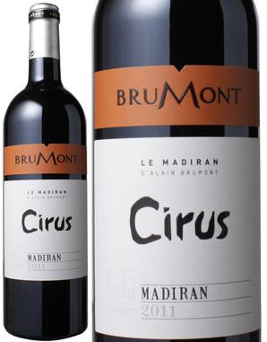 マディラン シリュス [2014] ドメーヌ・アラン・ブリュモン <赤> <ワイン/フランス> ※ヴィンテージが異なる場合があります。