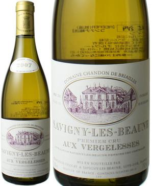 サヴィニー・レ・ボーヌ ブラン プルミエ・クリュ オー・ヴェルジュレス [2007] シャンドン・ド・ブリアイユ <白> <ワイン/ブルゴーニュ>