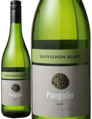 パンゴリン ソーヴィニヨン・ブラン [2017] <白> <ワイン/南アフリカ>