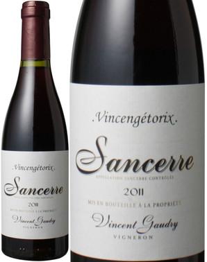 サンセール・ルージュ ヴァンサンジェトリクス 375ml [2011] ヴァンサン・ゴードリー <赤> <ワイン/ロワール>
