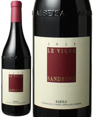 バローロ レ・ヴィーニェ [2013] ルチアーノ・サンドローネ <赤> <ワイン/イタリア>