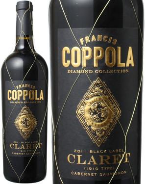 クラレット カリフォルニア [2016] フランシス・コッポラ ダイヤモンド・コレクション <赤> <ワイン/アメリカ>