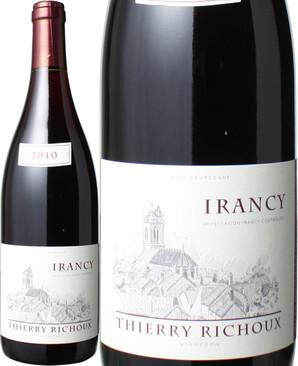 イランシー [2010] ティエリー・リシュー <赤> <ワイン/ブルゴーニュ>