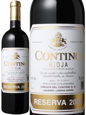 クネ コンティノ レセルバ(レゼルバ) [2014] C.V.N.E.社 <赤> <ワイン/スペイン> ※ヴィンテージが異なる場合があります。