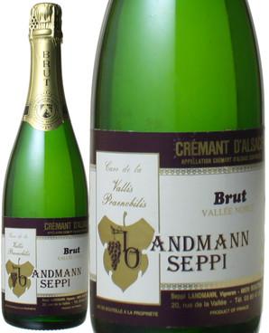 クレマン・ダルザス・ブリュット [1993] セピ・ランドマン <白> <ワイン/アルザス/スパークリング>