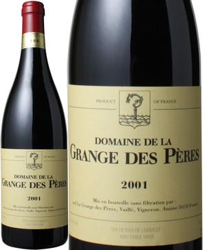 ヴァン・ド・ペイ・ド・レロー [2001] ドメーヌ・ド・ラ・グランジュ・デ・ペール <赤> <ワイン/ラングドック・ルーション>