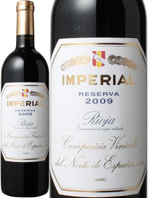 クネ リオハ インペリアル レセルバ(レゼルバ) [2012] C.V.N.E.社 <赤> <ワイン/スペイン>