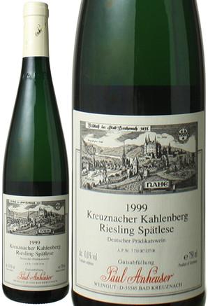 クロイツナッハー・カーレンベルク リースリング シュペートレーゼ [1999] パウル・アンホイザー <白> <ワイン/ドイツ>