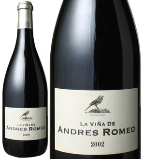 ラ・ヴィーニャ・デ・アンドレス [2002] ベンハミン・ロメオ <赤> <ワイン/スペイン>