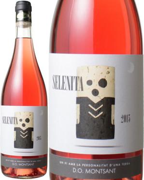【20%OFF!】セレニータ・ガルナッチャ・ロザートD.O.モンサン [2015] ディット・セラー <ロゼ> <ワイン/スペイン>