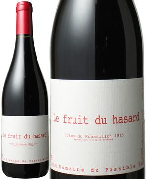 ル・フリュイ・ド・アザール [2015] ドメーヌ・デュ・ポッシブル <赤> <ワイン/ラングドック・ルーション>