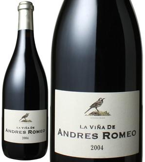 ラ・ヴィーニャ・デ・アンドレス [2004] ベンハミン・ロメオ <赤> <ワイン/スペイン>