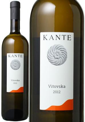 ヴィトヴスカ [2015] カンテ <白> <ワイン/イタリア>