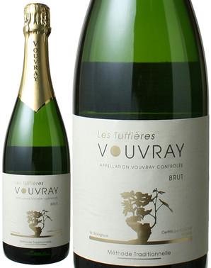 ヴーヴレイ・メトード・トラディショナル [2016] プティ・コトー <白> <ワイン/ロワール/スパークリング>