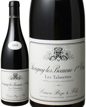 サヴィニー・レ・ボーヌ プルミエ・クリュ レ・タルメット [2008] シモン・ビーズ <赤> <ワイン/ブルゴーニュ>