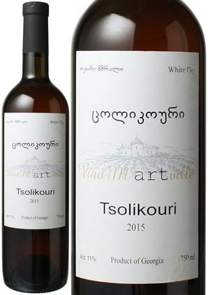 ツォリコウリ [2015] ヴィノ・マルトヴィレ <白・マセラシオン> <ワイン/ジョージア>