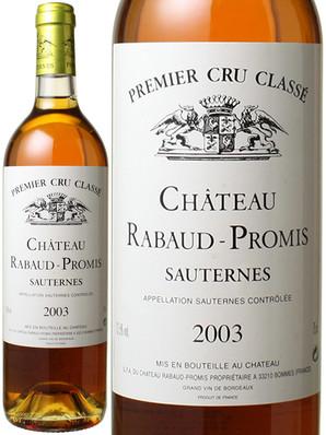 シャトー・ラボー・プロミ [2003] <白> <ワイン/ボルドー>