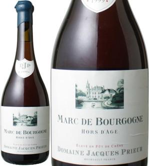 マール・ド・ブルゴーニュ 700ml [1999] ジャック・プリウール <ブランデー/フランス>