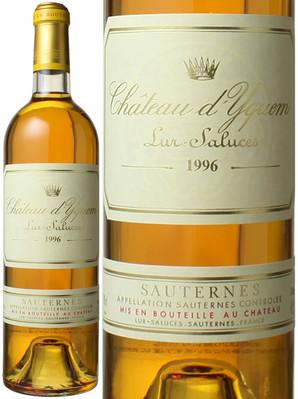 シャトー・ディケム [1996] ソーテルヌ特別1級 <白> <ワイン/ボルドー>
