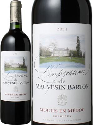 ランプレッション・ドゥ・モーヴザン・バルトン [2011] <赤> <ワイン/ボルドー>