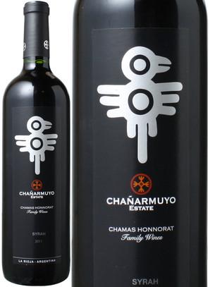 チャンナルムージョ シラー [2014] <赤> <ワイン/アルゼンチン>