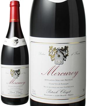 メルキュレイ [2008] パトリック・クレルジェ <赤> <ワイン/ブルゴーニュ>