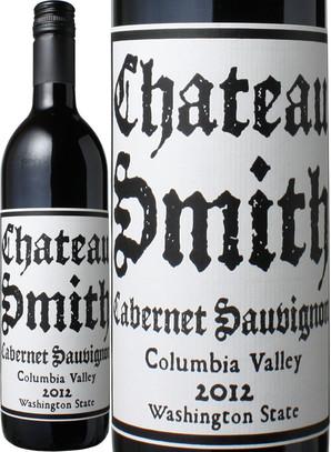 ワシントン シャトー・スミス カベルネ・ソーヴィニヨン [2015] チャールズ・スミス・ワインズ <赤> <ワイン/アメリカ> ※ヴィンテージが異なる場合があります。