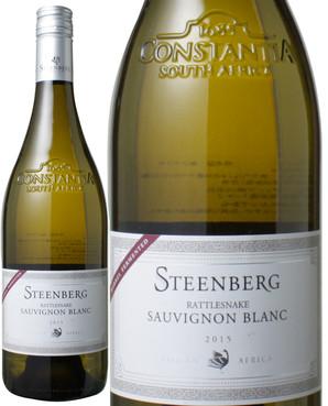 スティーンバーグ ラトルスネーク ソーヴィニヨン・ブラン [2015] <白> <ワイン/南アフリカ>