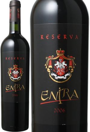 エニーラ レゼルヴァ [2014] ヴッサ・ヴァレー <赤> <ワイン/ブルガリア>