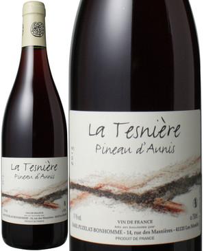 VDF ルージュ・ラ・テニエール・ピノドニス [2017] ピエール=オリヴィエ・ボノーム <赤> <ワイン/ロワール>