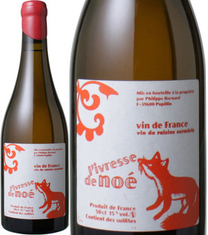 VDF ブラン ヴァンダンジュ・タルディヴ・イヴレス・ド・ノエル 500ml [2009] フィリップ・ボールナール <白> <ワイン/ジュラ>